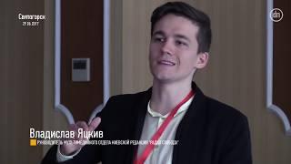 Мастер класс  Создание новых форматов контента  (Владислав Яцкив)
