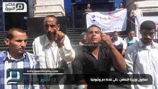مصر العربية | معاقون لوزيرة التضامن: خلى عندك دم وشوفينا
