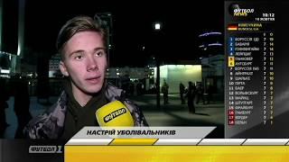 Эмоции болельщиков сборной Украины после поражения от Хорватии
