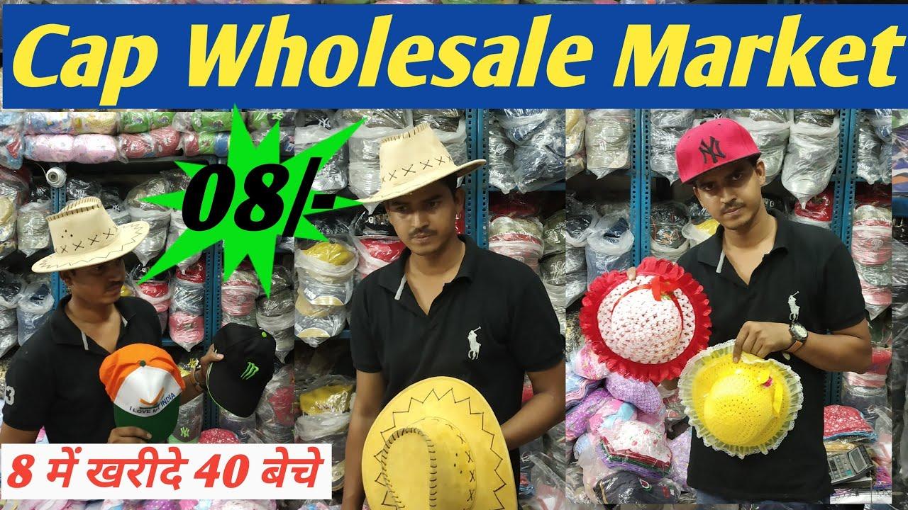 f1091331 Cap wholesale Market    Cap wholesale market in india    boy cap    Girls  cap    baby cap