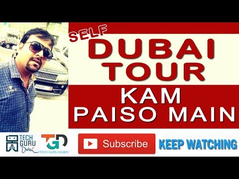 DUBAI TOUR KAM PAISO MAIN | SELF DUBAI TOUR | CHEAP DUBAI TOUR | HINDI URDU | TECH GURU DUBAI