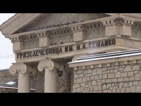 Тамбуканская грязь: показания к применению