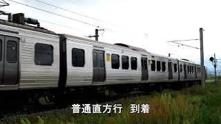 【813系】筑豊本線・勝野駅を行き交う列車【キハ40】