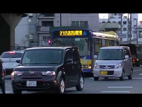 近鉄バス 71番 久宝寺口駅前行