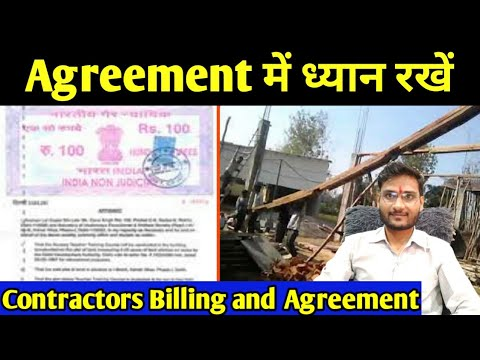 building construction agreement in hindi ! contractor billin
