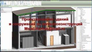 видео Производство оборудования и монтаж