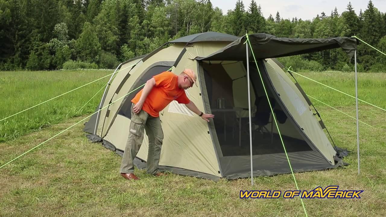 Двухкомнатная палатка с большим тамбуром Alexika maxima 6 luxe .