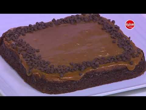 براوني الموز - موس تشيز كيك الفراولة  : زي السكر (حلقة كاملة)