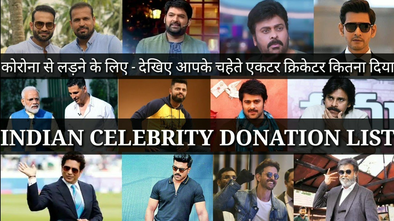 celebrities actor cricketer donation list for corona virus india
