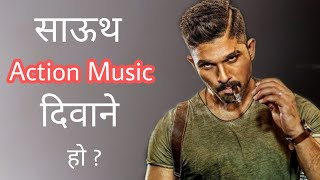 Top 25 Famous South Mass Bgm's || Famous Mass Bgm Ringtones