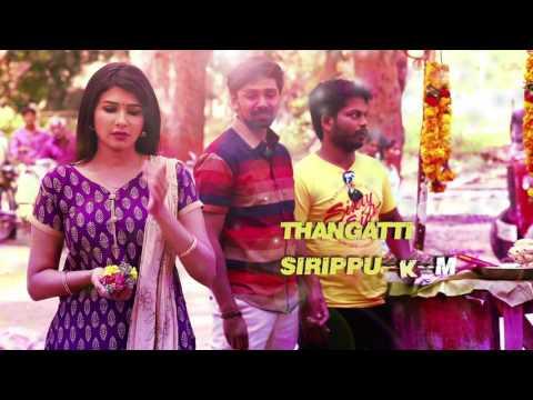 Yaagan -  Aarathi Kaatu  Lyric Video  ...