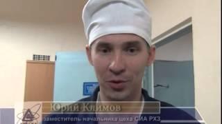 Ветераны-радиохимики оценили перспективы развития МОКС-производства
