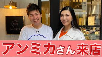 菓子 店 ちひろ 大阪・ちひろ菓子店 *