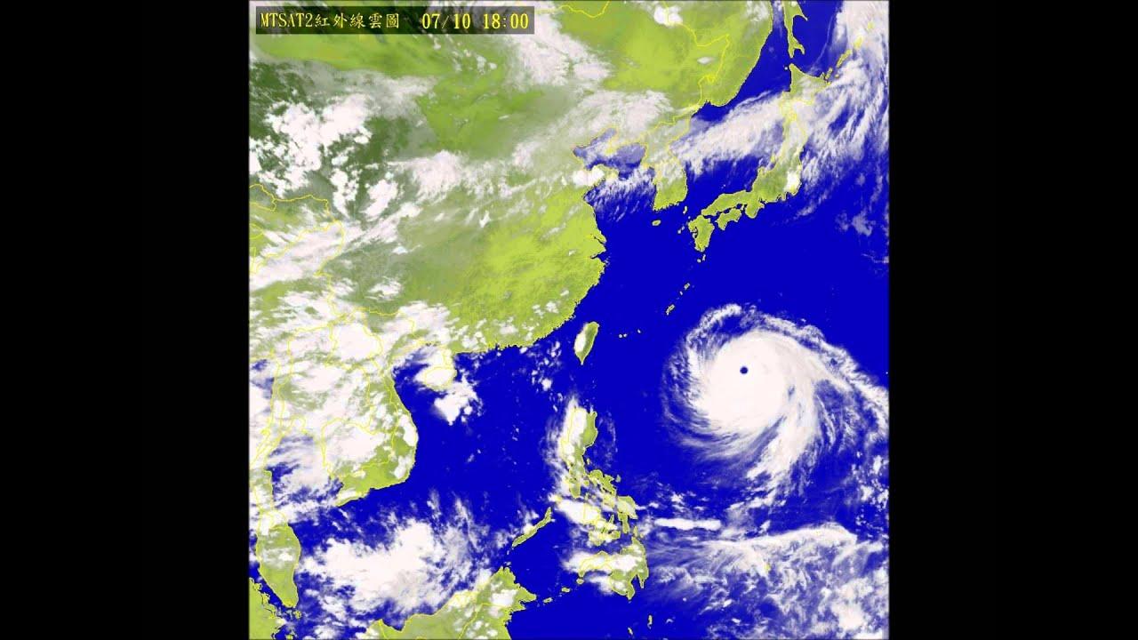 2013年第7號 蘇力颱風 彩色衛星雲圖動畫 - YouTube
