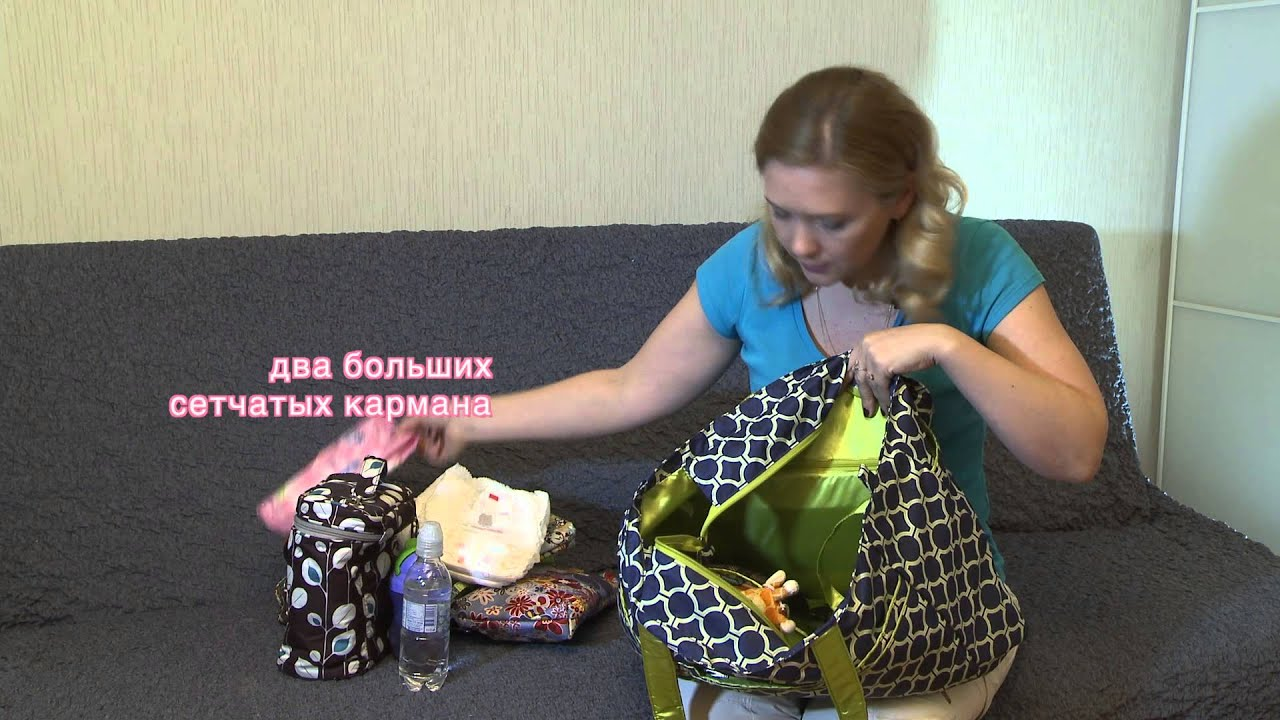 Utua Laukku : Ju be super bag presentation