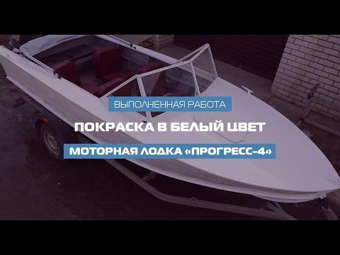 Видео Ремонт кострома