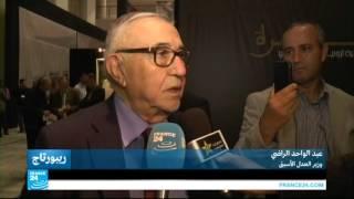 المغرب.. خمسون عاما على اختفاء المهدي بن بركة