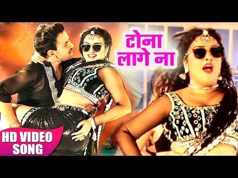 #VIDEO SONG - टोना लागे ना काची उमिरिया में  #Ravindra