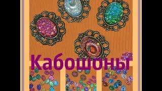 видео Купить полимерную глину на Алиэкспресс для создания чудесных украшений