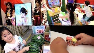 Tour no Mercado Japonês, Lol Super Rara | Angela Inoui