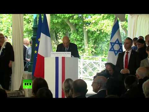 Emmanuel Macron et Benjamin Netanyahu commémorent la rafle du Vel d'Hiv (Direct du 16.07)