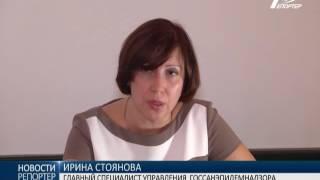 В этом году в Одесской области будут работать почти полсотни лагерей отдыха для детей(, 2016-07-11T16:28:01.000Z)