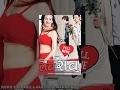 Luv Sab | New Nepali Superhit Full Movie 2016 | Samyam Puri, Karishma Shrestha, Salon Basnet video
