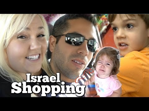 WINDOW SHOPPING IN ISRAEL