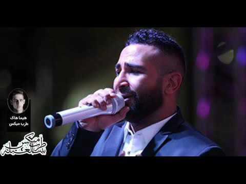اغنية احمد سعد بحبك يا صاحبي من مسلسل يونس ولد فضه رمضان 2016