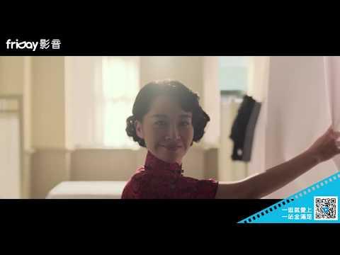 《邪不壓正》姜文「民國三部曲」迎接最終章_friDay影音