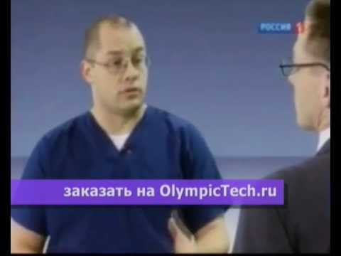 "Доктор Агапкин о L-карнитине с телеканала ""Россия"" ➤"