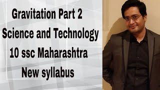 Download Gravitation Part 2,Science and Technology, 10 ssc Maharashtra,New syllabus Mp3 and Videos