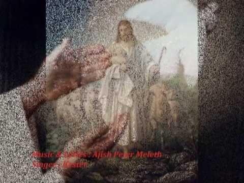 NEEYENTE JEEVANTE JEEVAN AJISH PETER MELETH CHRISTIAN SONG