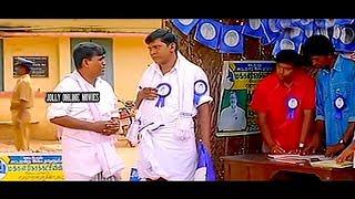 என் பொண்டாட்டி சாத்தியமா உனக்குத்தான ஒட்டு போட்ட # Vadivelu Super Hit Galatta Comedy Collection
