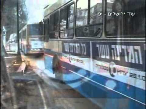 הרכבת הקלה בתל-אביב קו אדום - הדמייה
