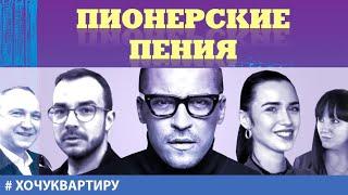 видео ЖК «Вавилова» от INGRAD в Москве - отзывы, планировки и цены на квартиры ТУТ! Официальный сайт застройщика