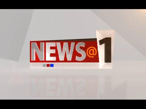 Asianet News @ 1 PM : ഒരു മണി വാര്ത്തകള് വിശദമായ...
