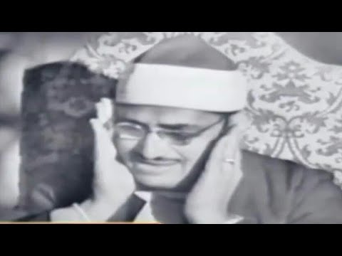 Best Quran Recitation | Really Beautiful Amazing | Heart Soothing By Muhammad Al Minshawi
