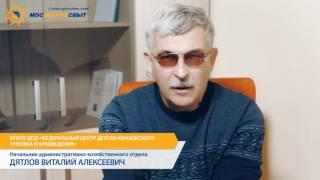 видео Федеральный центр детско-юношеского туризма и краеведения