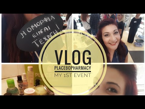 Vlog:Placebo Pharmacy.My 1st event (Apivita,Korres,Pharmasept,Moxie κτλ)|Maria's Beauty_nails