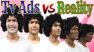 TV Ads VS. REALITY | REPUBLIC DAY SPECIAL | COMEDY VIDEO || MOHAK MEET || PANKHI