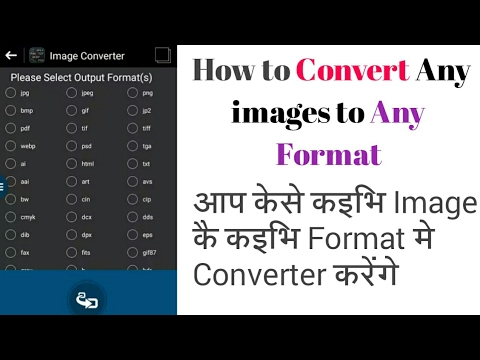 Image Converter For Android || Image Convert Any Format to Any Format-[Hindi]