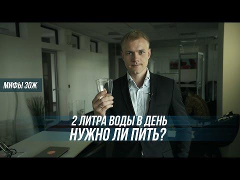 1,5 ЛИТРА ВОДЫ ЗА 10 МИНУТ ЧЕЛЕНДЖ - YouTube