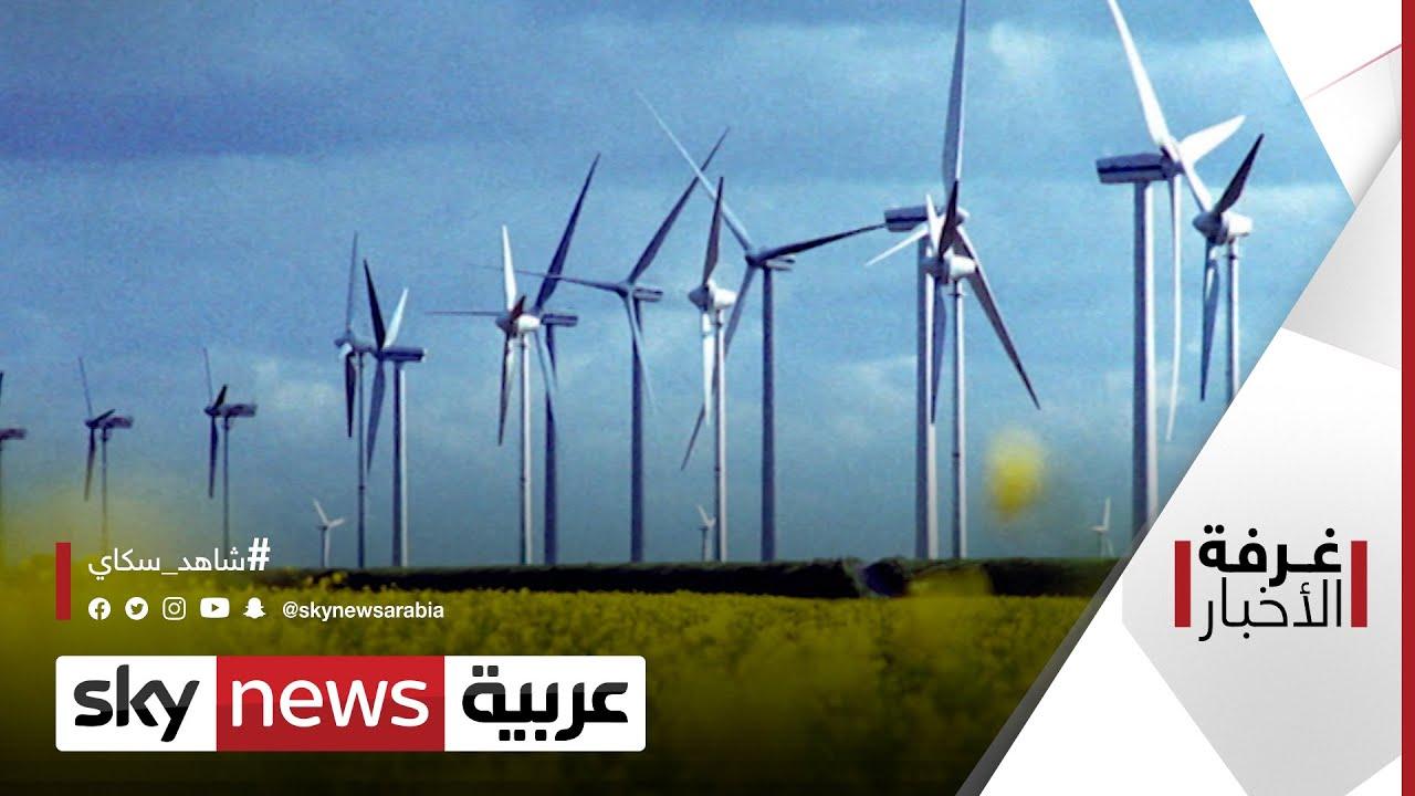 أسبوع أبوظبي للاستدامة..  تسريع وتيرة التنمية | غرفة الأخبار  - نشر قبل 3 ساعة