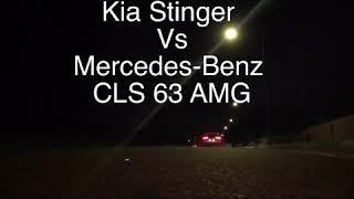 Kia Stinger vs Mercedes CLS 63 AMG