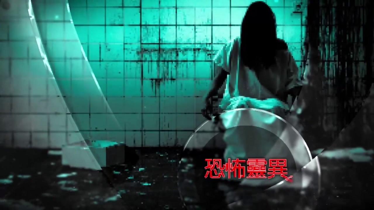 打坐打到魂魄唔齊《妙不可言》 - YouTube