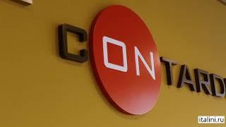 Мебель итальянской фабрики Contardi. ITALINI - поставщик мебели из Италии.