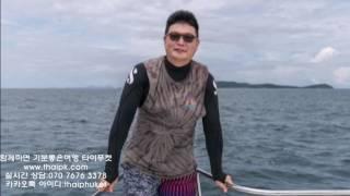 푸켓 마이톤+산호 바나나비치 럭셔리 VIP 파워켓 스노…