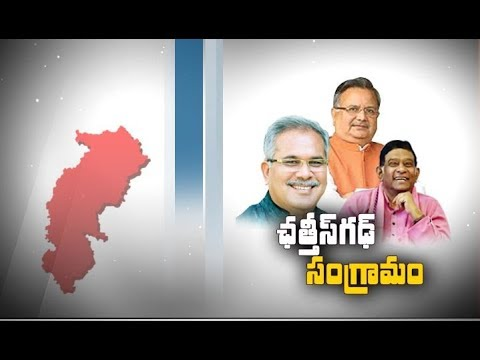 Can BJP Retain its Foothold in Chhattisgarh | Under Raman Singh Leadership