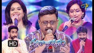 Swarabhishekam   12th August 2018   Full Episode   ETV Telugu